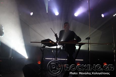 Kadebostany, Athens, Greece, 18/12/14