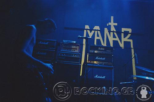 Mantar, Athens, Greece, 22/11/14
