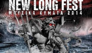 New Long Fest (1000mods, Aenaon, Poem, Dephosphorus κ.ά.) @ Πολιτιστικό & Αθλητικό Κέντρο Νέας Μάκρης, 19-20/07/14