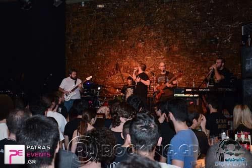 Need, Patras, Greece, 09/05/14