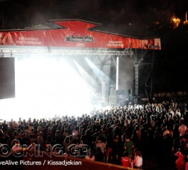 Rockwave Festival: Woodkid, Γιάννης Χαρούλης, Calexico, Νατάσσα Μποφίλιου κ.ά. @ TerraVibe Park, 12/07/14