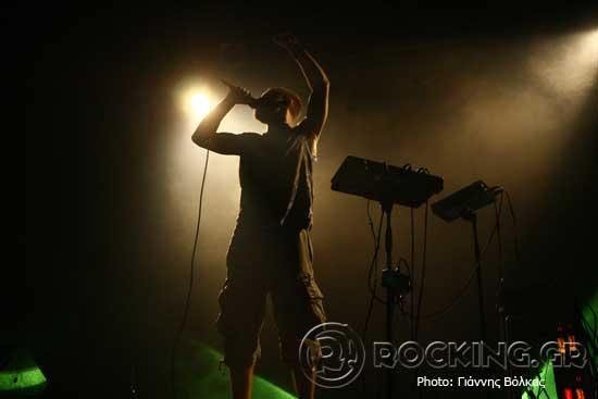 Dub FX, Thessaloniki, Greece, 11/06/15