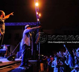 Resistance Festival: Dub Inc., Che Sudaka @ Γεωπονική Σχολή, 21/06/15
