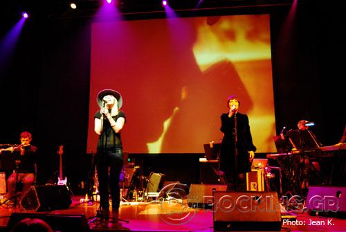 Saint Etienne, Athens, Greece, 07/02/15