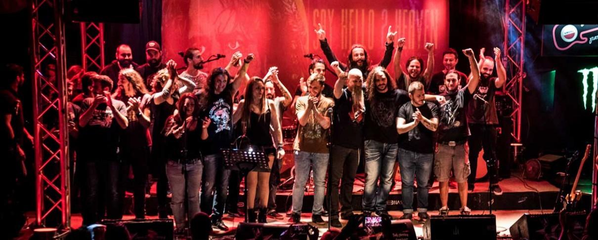 Say Hello 2 Heaven - Chris Cornell Tribute @ Κύτταρο, 20/10/17