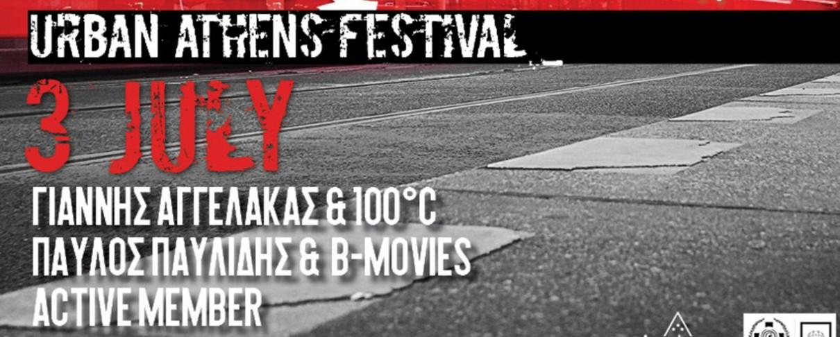 Urban Athens Festival - Day 1 @ Piraeus Academy & Τεχνόπολη, 03/07/19