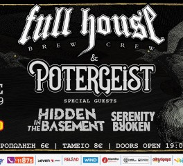 Full House Brew Crew, Potergeist, Hidden In The Basement, Serenity Broken @ Κύτταρο, 04/05/19