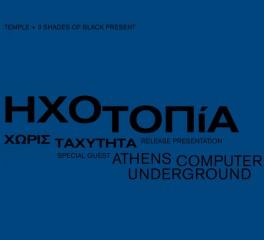 Ηχοτοπία, Athens Computer Undergound @ Temple Athens, 16/11/19