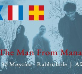 The Man From Managra @ Rabbithole, 30/03/19