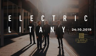 Electric Litany @ Γιάφκα, Πάτρα, 24/10/19