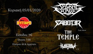 Sacral Rage, Saboter (Triumpher), The Temple, Hardraw @ Κύτταρο, 05/01/20