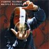 Γιώργος Τσίγκος & Οι Μαύροι Κύκλοι - Β.Ο.Μ.Β.Α