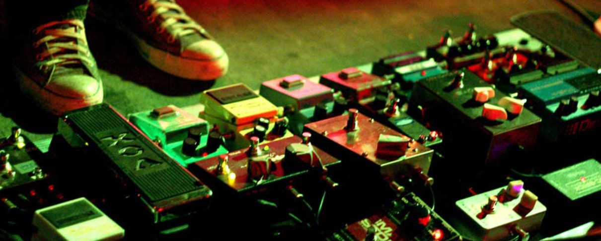 «A Beginner's Guide»: Shoegaze