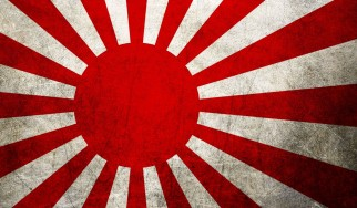 «A Beginner's Guide»: Ιαπωνικό Heavy Metal