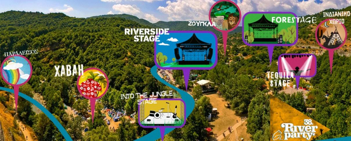 Ξεκίνησε η προπώληση εισιτηρίων για το 38ο River Party