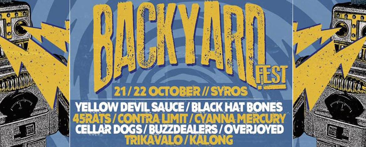 Η Ερμούπολη Σύρου υποδέχεται το Backyard Festival