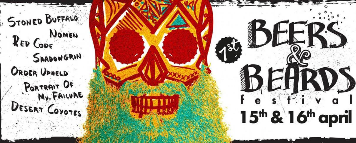 Έρχεται το πρώτο Beers & Beards Festival στην Πάτρα