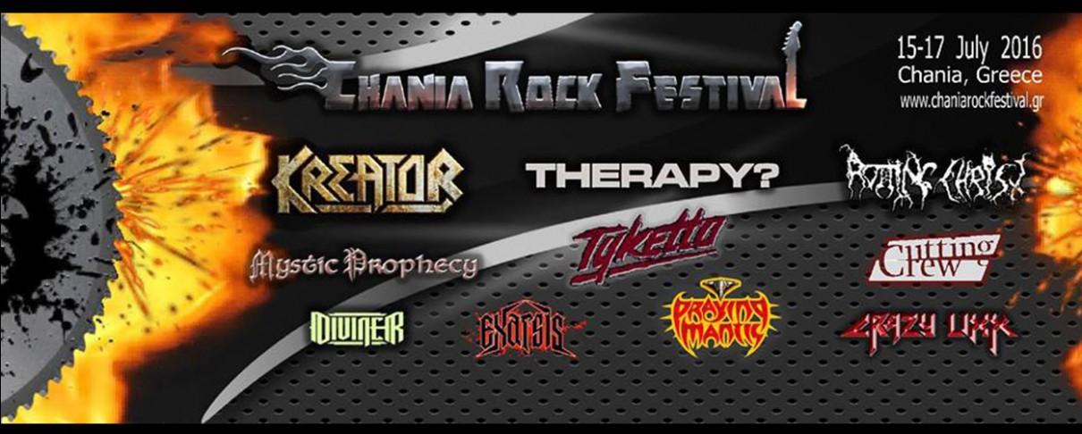 Αυτό είναι το αναλυτικό πρόγραμμα του φετινού Chania Rock Festival