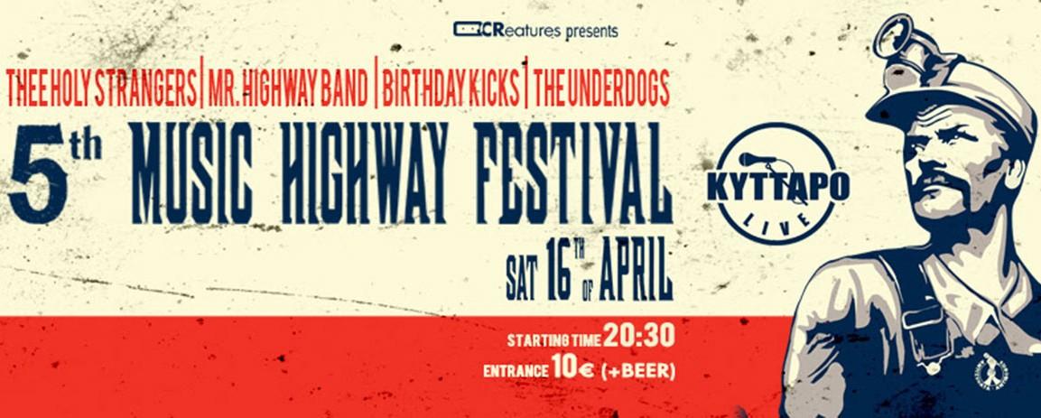 Το πέμπτο Music Highway Festival επιστρέφει στο Κύτταρο