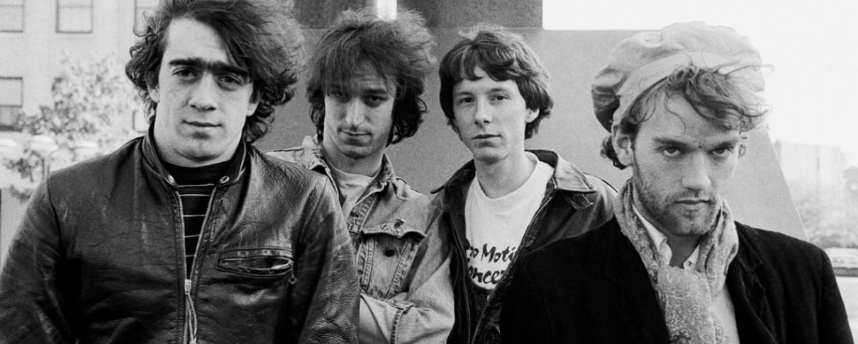 Η δεκαετία του 80 των R.E.M. σε βινύλιο