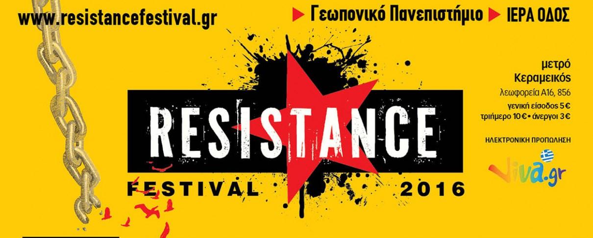 Το Resistance Festival επιστρέφει στη Γεωπονική, 24-26 Ιουνίου
