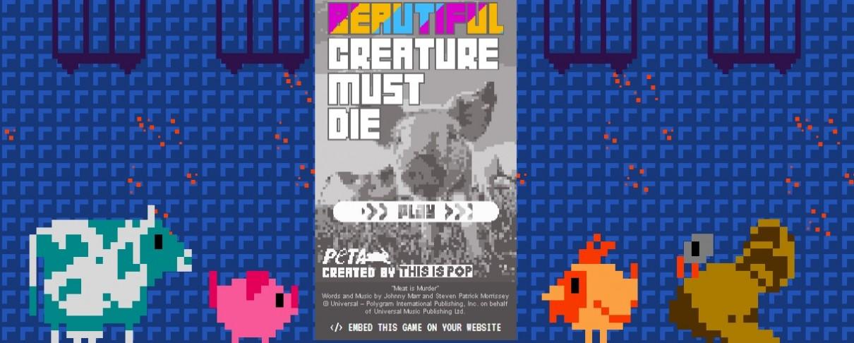 """""""This Beautiful Creature Must Die"""": Παίξτε το vegan βιντεοπαιχνίδι των Smiths"""