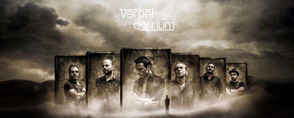 Δείτε το πρώτο lyric video από το νέο άλμπουμ των Verbal Delirium