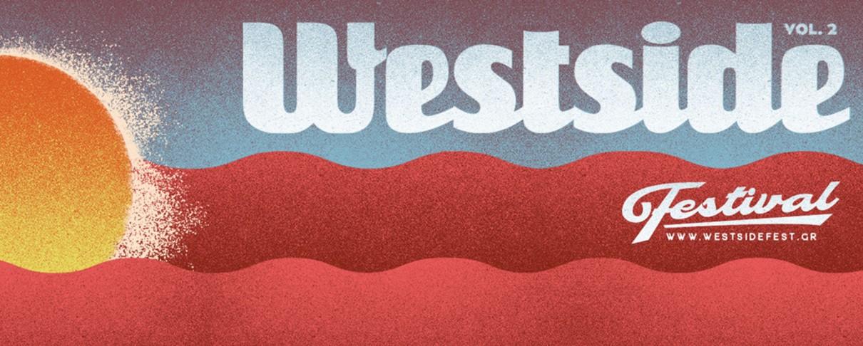Το δεύτερο Westside Festival έρχεται στην Πάτρα