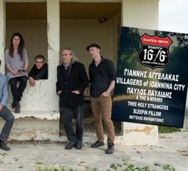 Μία μέρα με το παλιό και νέο αίμα της ελληνικής rock σκηνής