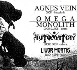 Agnes Vein, Omega Monolith και Automaton live στη Βιολογική Σχολή Θεσσαλονίκης