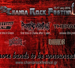 Chania Rock Festival 2016 με Rotting Christ, Therapy? και Cutting Crew