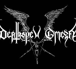 Νέα μουσική από τους Deathspell Omega μετά από τέσσερα χρόνια