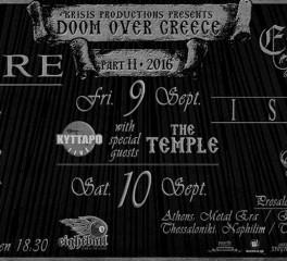 Το Doom Over Greece επιστρέφει σε Αθήνα και Θεσσαλονίκη τον Σεπτέμβριο
