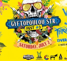 Έρχεται το τρίτο Gyftopoulou Str. Fest στο Χαλάνδρι
