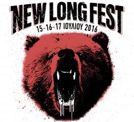 Ανακοινώθηκαν τα πρώτα ονόματα για το New Long Fest 2016