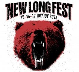 Ό,τι πρέπει να γνωρίζετε για το New Long Fest 2016