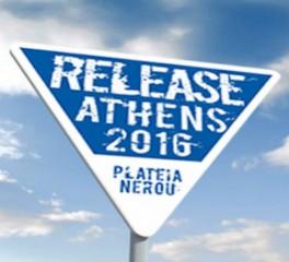 Το πλήρες line-up του Release Athens festival