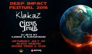 Γνωρίστε το Deep Impact Festival