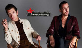 The Last Shadow Puppets και Dropkick Murphys στην πρώτη μέρα του Rockwave Festival 2016