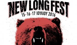 Αυτές είναι οι μέρες και η σειρά εμφάνισης των συγκροτημάτων στο φετινό New Long Fest