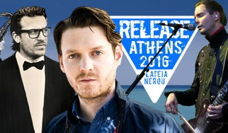 Release Athens: Μέριμνα για ΑμεΑ και ειδική τιμή για παιδιά