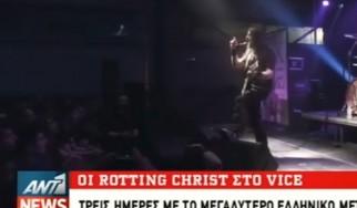 Οι Rotting Christ στο δελτίο ειδήσεων του ΑΝΤ1