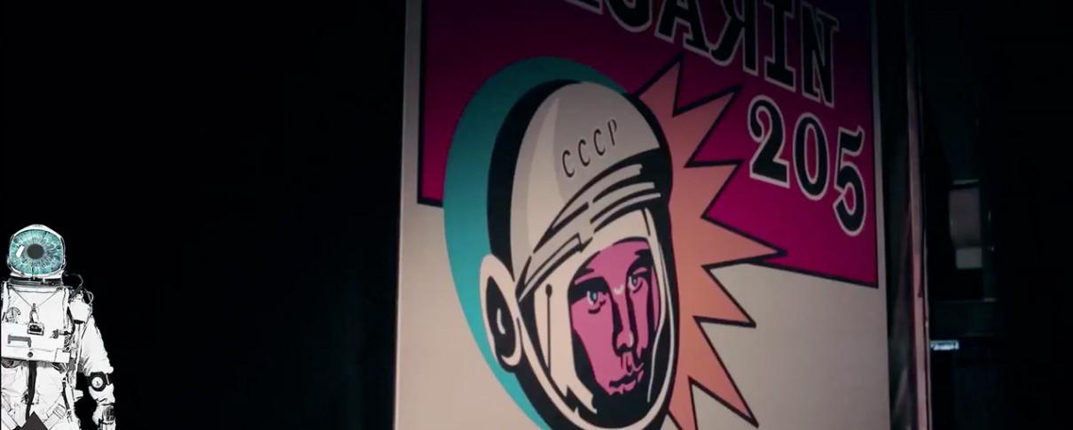 15 χρόνια Gagarin 205 και 30 χρόνια AN Club