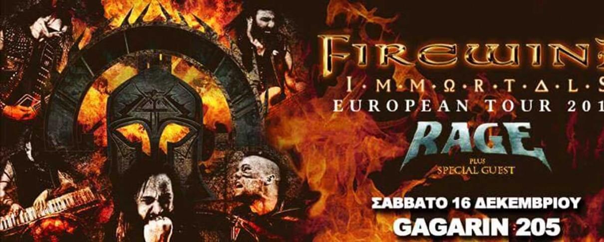 Οι Firewind και οι Rage έρχονται στο Gagarin
