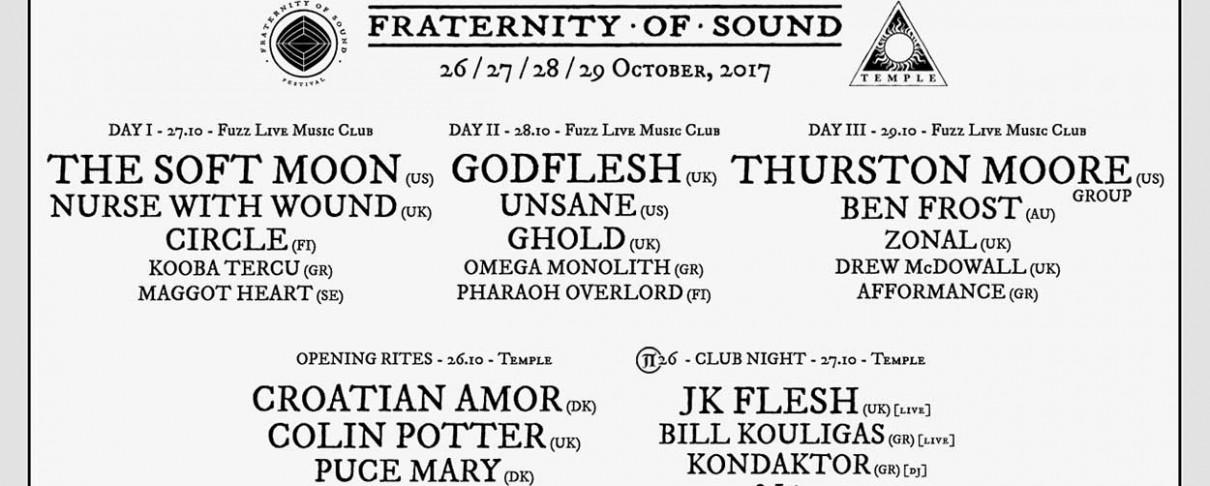 Προστίθεται και το club night στο Fraternity Of Sound Festival 2017