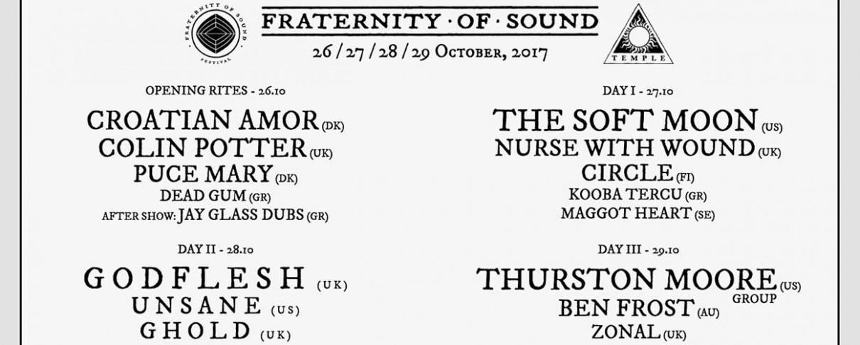 Ακόμα μία μέρα στο Fraternity Of Sound Festival