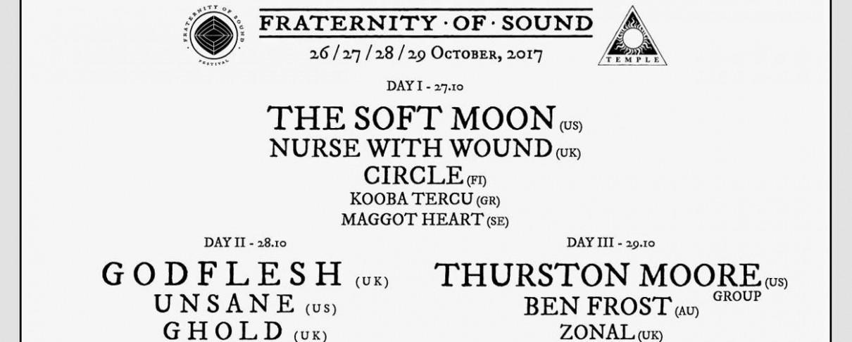 Το Fraternity Of Sound Festival έρχεται στην Αθήνα