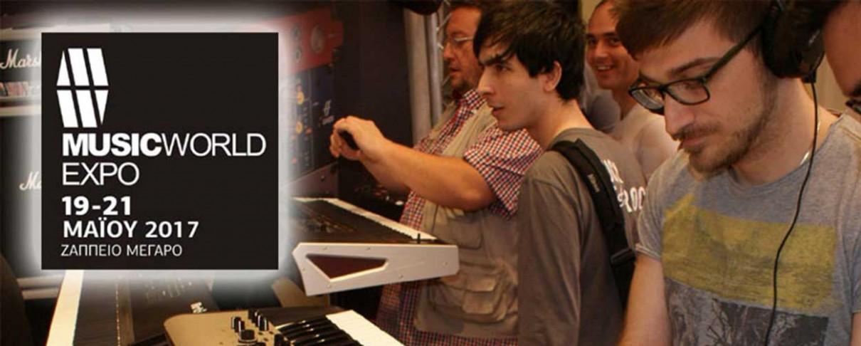 Η Music World Expo έρχεται και φέτος στο Ζάππειο Μέγαρο