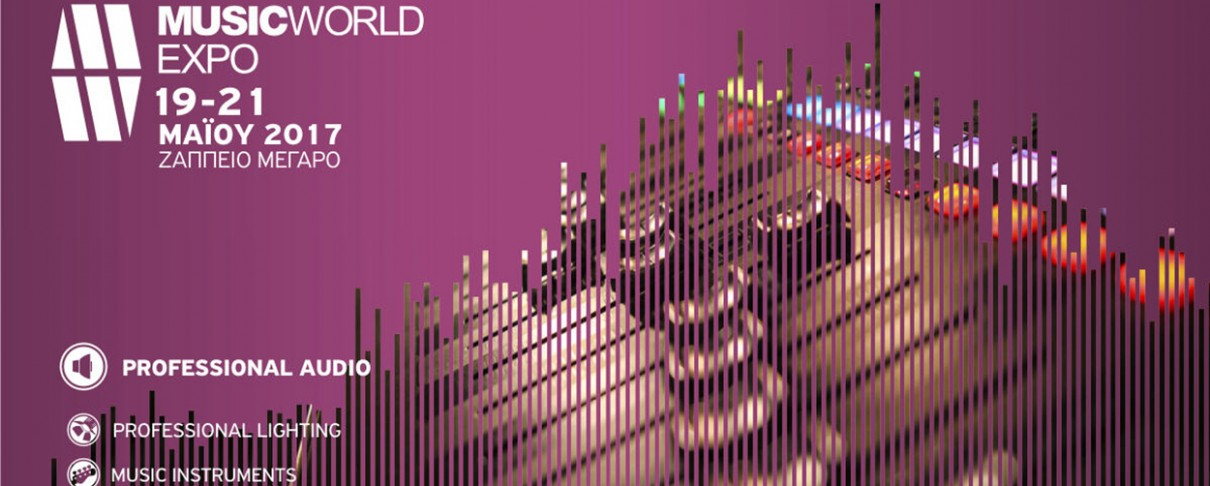 Music World Expo Conferences: Οι θεματικές ενότητες