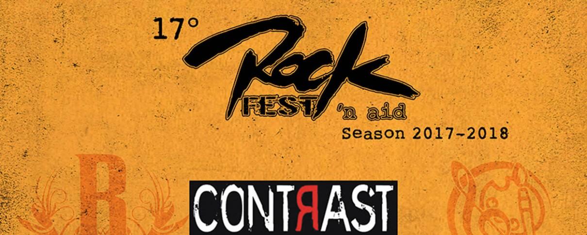 Στις 2 Δεκεμβρίου το 17ο Rockfest 'N Aid